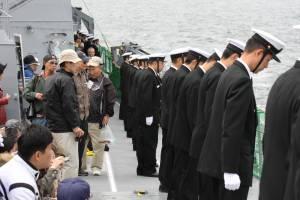 Japanese Defense Force